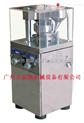 多衝旋轉式壓片機 實驗室專用壓片機 小型壓片機