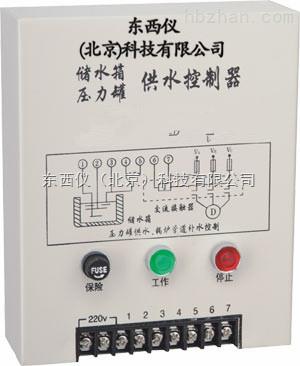 储水箱压力罐供水控制器