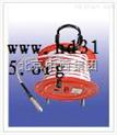 中西牌钢尺水位计/平尺水位计(50M)(