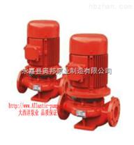 消防泵,单级消防泵,消防增压泵,恒压切线消防泵,奥邦泵业