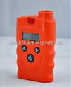 甲醇检测仪,便携式甲醇检测仪