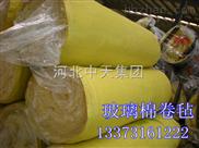 宝山区【低价出售】离心玻璃棉、保温棉毡【质优价廉】
