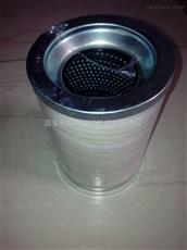HC8400FKP8Z(福林)PALL颇尔回油滤芯