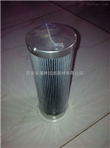 HC9601FKS8Z(福林)PALL颇尔回油滤芯