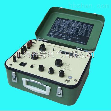 UJ36A-直流电位差计
