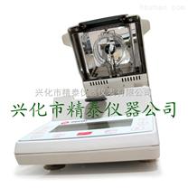 澱粉水分分析儀,木薯澱粉水分檢測儀