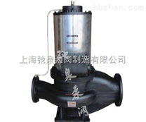 PBSL立式单级双吸屏蔽泵