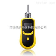 SKY2000-C3H6O泵吸式丙酮檢測儀