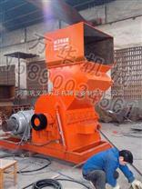 东北金属粉碎机将各种废钢铁金属回收再利用