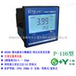 中文PH酸度計、ph分析儀、pH/ORP測量儀