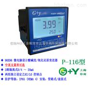 高温PH计,工业在线PH计 中文 高温PH值在线检测仪