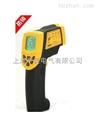 便携式测温仪 ET942A