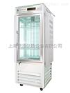 LRH-250-Gb光照培养箱,250L光照培养箱,高低温光照培养箱