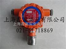 汉威BS01II天然气传感器