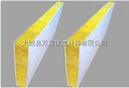 外墙玻璃棉复合板生产厂家     外墙推荐环保产品