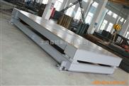 10吨电子地磅 15吨地磅 20吨地磅秤 30吨汽车衡