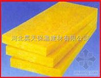 華美防火岩棉玻璃棉天花板