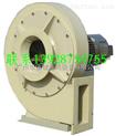 塑料高壓防腐風機PP6-30A型