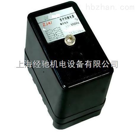 zj6e型中间继电器-供求商机-上海经驰实业有限公司