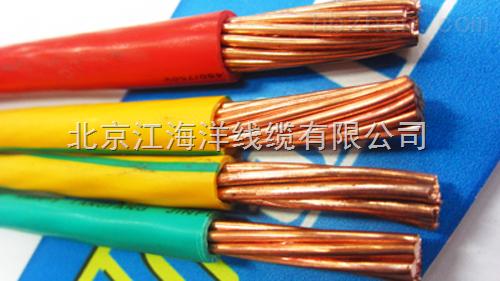 10平方电线价格/bv10平方电线规格参数