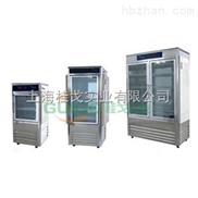 PGX-250A 智能光照培养箱/光照培养箱