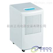 杭州家用抽湿机哪里有卖?家用小型除湿器哪家好?
