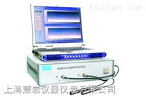 上海慧岩供应HS6280E型二通道噪声频谱分析仪|红声HS6280E