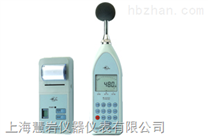 上海慧岩供应HS6288E型多功能噪声分析仪|红声HS6288E|HS6288E声级计