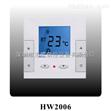 中央空调数码液晶温度控制器HW-2006