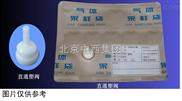 铝塑复合膜气体采样袋/铝箔气体取样袋 2LM56681
