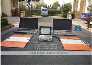 简易汽车衡 80吨轴重秤,SCS-80T汽车衡厂家