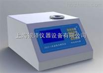 熔點儀,全自動生化儀,ZRD-1全自動熔點儀