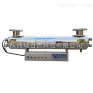 北京饮用水紫外线消毒器厂家及报价