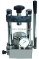HY-12紅外壓片機,廠家直銷,品質卓越