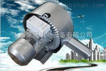 PCB雷竞技官网app专用高压气泵/丝网机械专用真空气泵