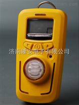便攜式有害氣體濃度測定儀-隆安