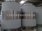 哈尔滨不锈钢烟囱