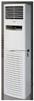 商用除甲醛空氣淨化器廠家 室內空氣淨化器