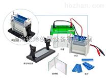 電泳槽,垂直電泳槽,JY-SCZ2+型垂直電泳槽