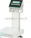 上海30kg电子台秤
