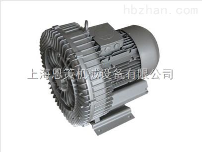 风之德EC 2RB系列高压鼓风机