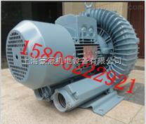 供氧高压风机/增氧旋涡风机;鱼池供氧高压风机