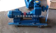 ZX型自吸泵/自吸式离心水泵/工业自吸清水泵