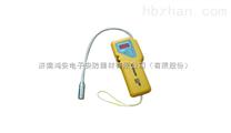 手持式防爆液化气检测仪
