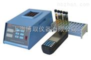 智能型實驗室台式COD測定儀-化學耗氧量測定儀