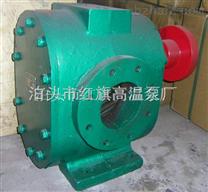 华潮LB-18/0.6沥青泵 泊头市红旗高温泵厂