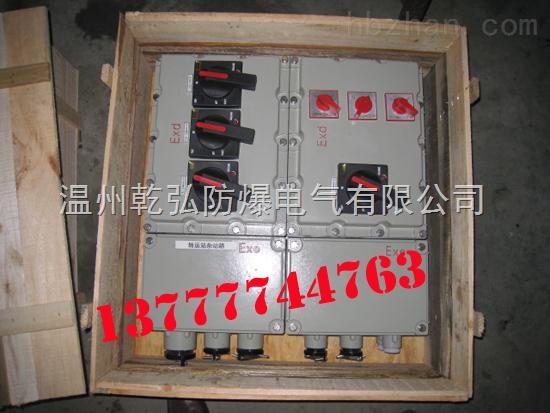 ex防爆按钮或万能转换开关等电器元件