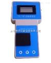 铜离子测试仪T-1A,各种离子测试仪尽在上海银泽仪器,*品牌