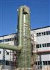 湿式脱硫塔|玻璃钢湿法脱硫塔