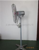 FB-600厂用防爆摇头扇价格,隔爆型防爆摇头扇厂家